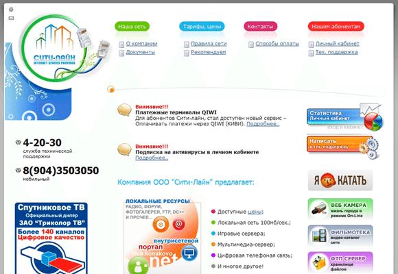 Информационный портал на битриксе редактирование левого меню в битрикс