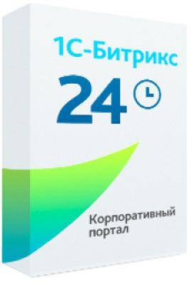 Интеграция продвижение сайта продвижение сайта в Ленинск