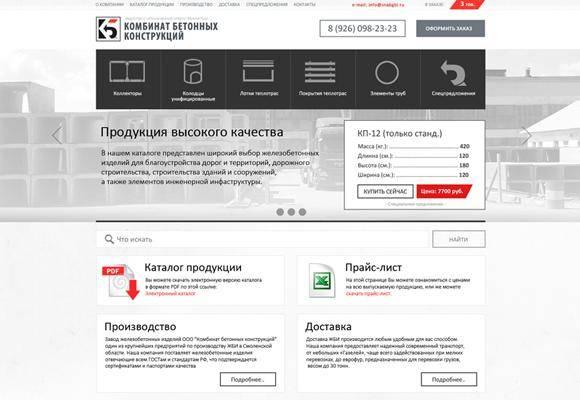 Сертификация оборудования создание сайтов продвижение сайтов seo продвижение сайта поисковое продвижение