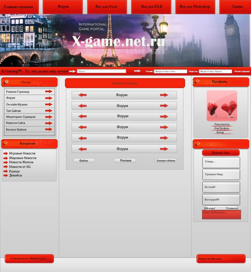 Дизайн сайта уроки начинающих бесплатно