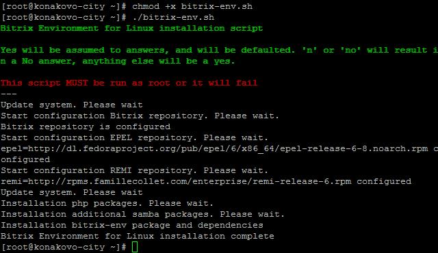 Битрикс настройка сервера настройка mysql битрикс